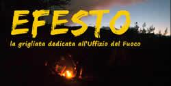 fuego1web2